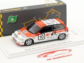 Honda Civic EF9 #10 vincitore Div.1 Macau Guia Race 1990 Osamu Nakako 1:43 Spark