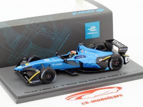 Sebastien Buemi Renault Z.E.16 #9 vincitore HongKong ePrix formula E 2016/2017 1:43 Spark