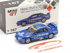 Nissan Skyline GT-R (R32) Gr.A RHD #12 JTCC 1990 1:64 TrueScale