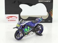 Valentino Rossi Yamaha YZR-M1 #46 segundo MotoGP 2016 1:12 Minichamps