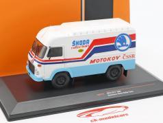 Avia A21F year 1985 Rallye Assistance Skoda Rallye Team White / blue / red 1:43 Ixo