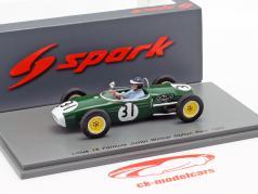 Jim Clark Lotus 18 #31 vincitore Oulton Park formula junior 1960 1:43 Spark