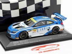 BMW M6 GT3 #90 5 Macau GT Cup 2017 Mostert 1:43 Minichamps