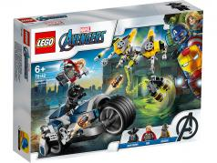 LEGO® Marvel Avengers Speeder-Bike Attacke