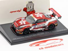 Nissan GT-R Nismo GT3 #20 7th FIA GT Nations Cup Bahrain 2018 1:64 Spark / 2. Wahl