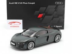 Audi R8 V10 Plus Coupe камуфляж мат зеленый 1:18 Kyosho