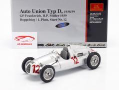 HP穆勒汽车联盟D型式(1)1939年1:18 CMC