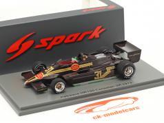 Hector Rebaque Rebaque HR100 #31 Canada GP formule 1 1979 1:43 Spark