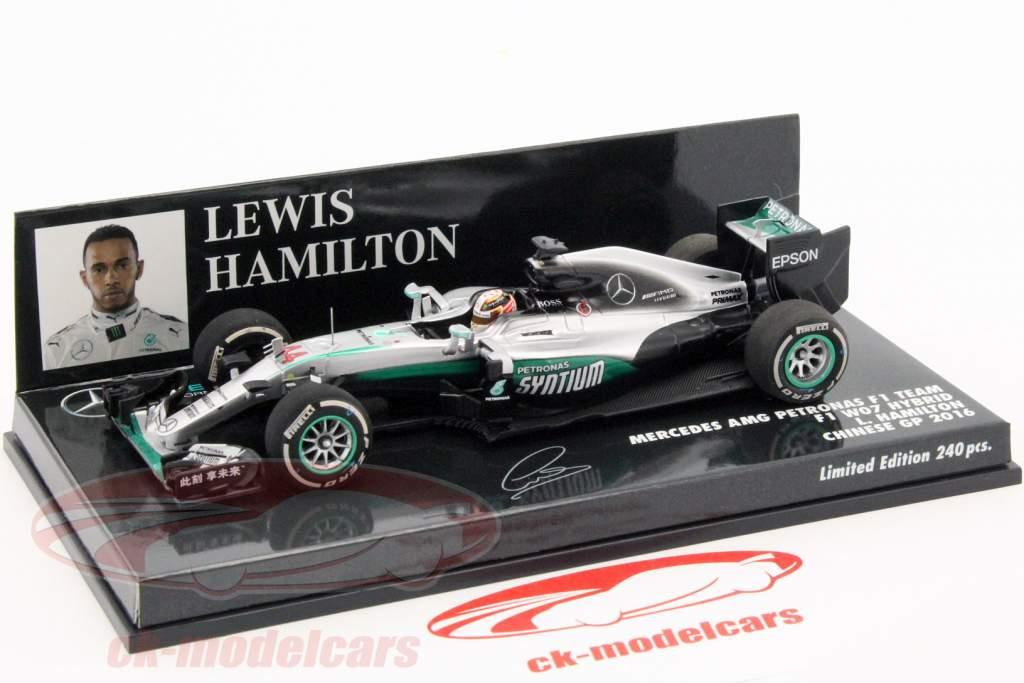 Mercedes AMG Petronas F1 W07 Hybrid Replica Escala 1:18 Formula1-18-18001 2016