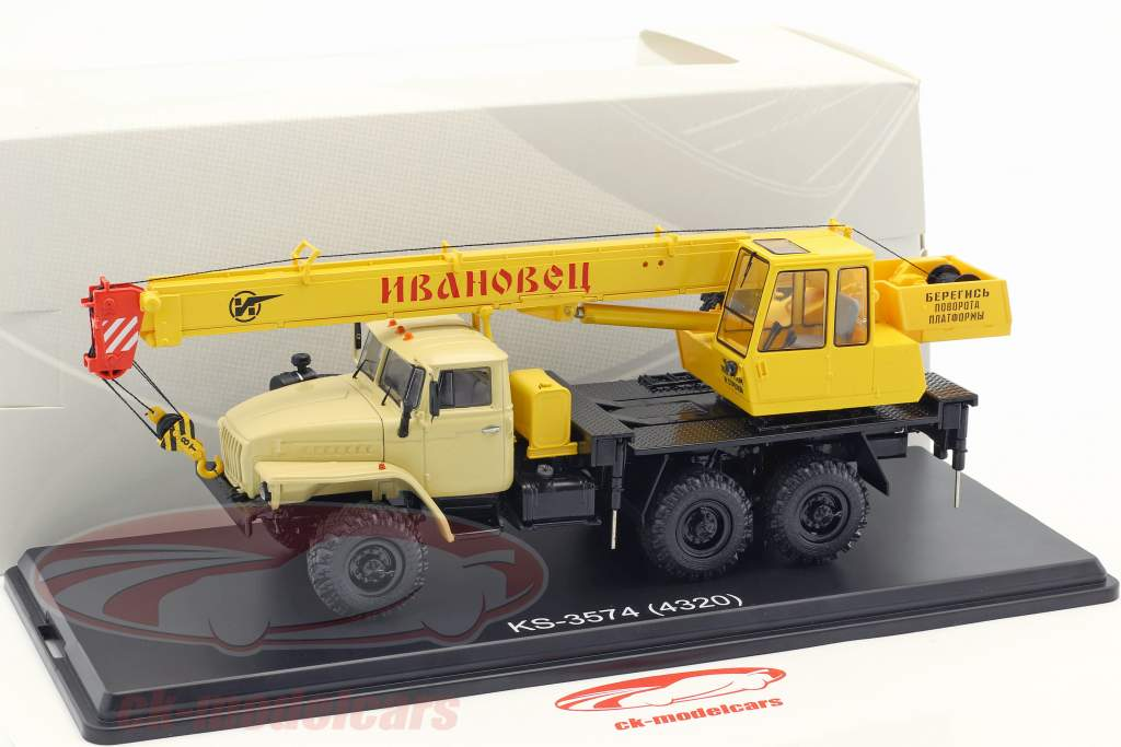 Ural 4320 grue oser jaune 1:43 PremiumClassiXXs