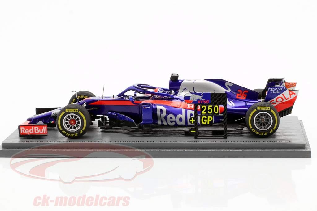 Daniil Kvyat Scuderia Toro Rosso STR14 #26 China GP fórmula 1 2019 1:43 Spark