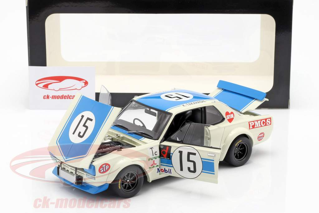 Nissan Skyline GT-R (KPGC-10) Racing #15 Vinder 300 km Fuji Speed Race 1972 1:18 AUTOart