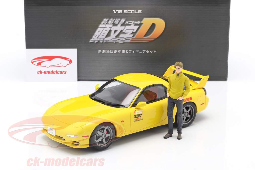 Mazda RX-7 FD3S Movie New Initial D with figure yellow 1:18 Kyosho