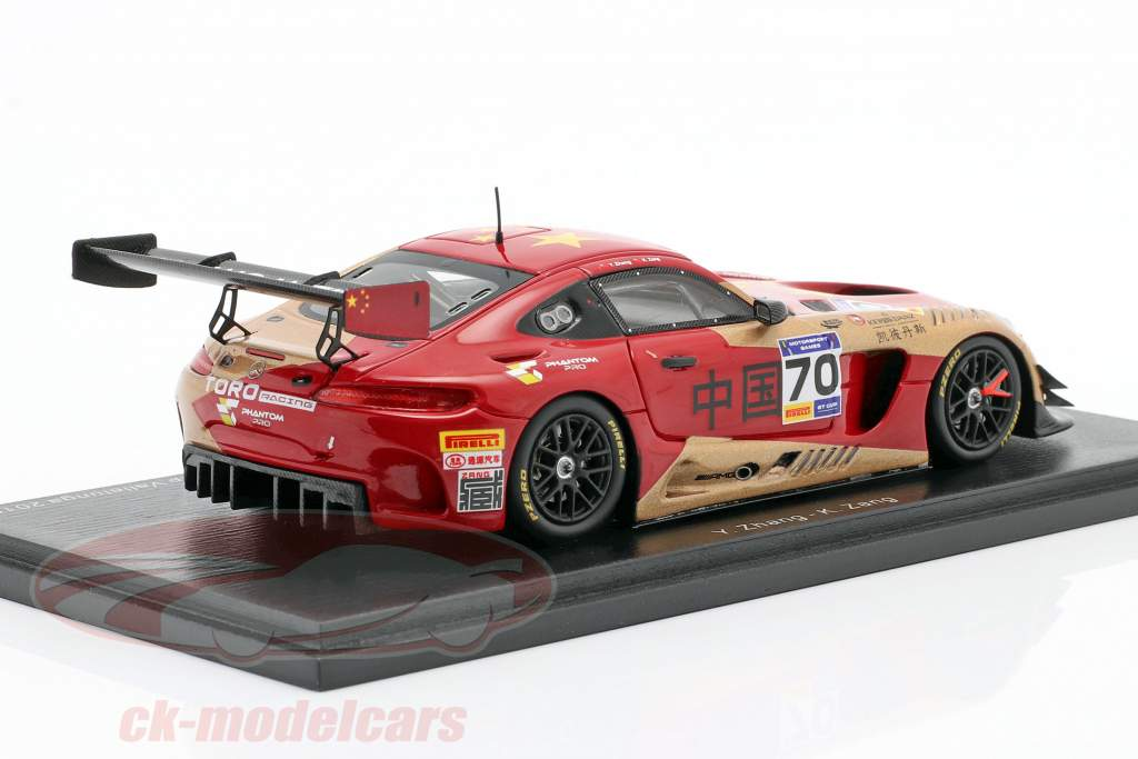 Mercedes-Benz AMG GT3 #70 5th FIA Motorsport Games GT Cup 2019 1:43 Spark