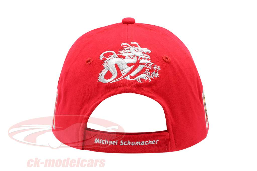 M. Schumacher Ferrari Formel 1 2004 Cap Verdensmester