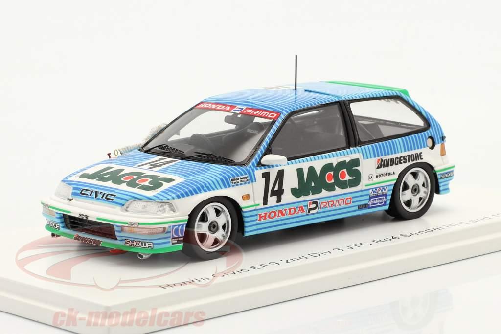 Hond Civic EF9 #14 2nd Div 3 JTC Rd4 Sendai Hi-Land 1991 1:43 Spark