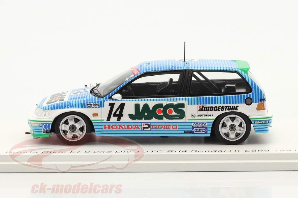 Hond Civic EF9 #14 2e Div 3 JTC Rd4 Sendai Hi-Land 1991 1:43 Spark