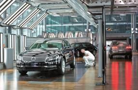 VW Phaeton Gläserne Manufaktur