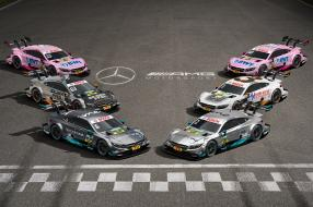 Mercedes-AMG DTM 2017