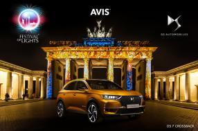 DS Automobiles Kommunikation / #FestivalOfLights