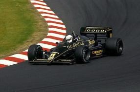 Lotus 97T 1985 mit Elio de Angelis, copyright Foto: Lothar Spurzem