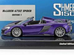 McLaren 675LT Spider Shmee150 オリオン パープル 1:43 Minichamps