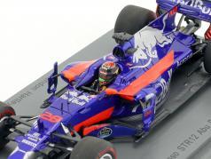 Brendon Hartley Toro Rosso STR12 #28 Abu Dhabi GP formula 1 2017 1:43 Spark