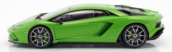 Fascinating sports car as a miniature: Lamborghini Aventador S