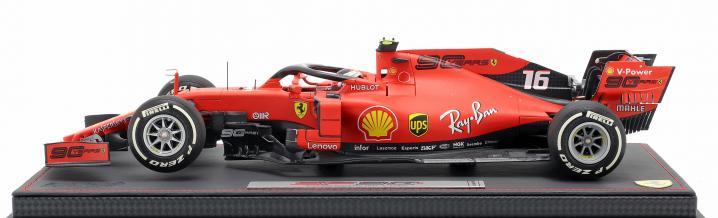 Controversial name: Scuderia Ferrari Mission Winnow