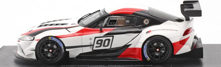 News from Toyota Gazoo Racing: GR Center come