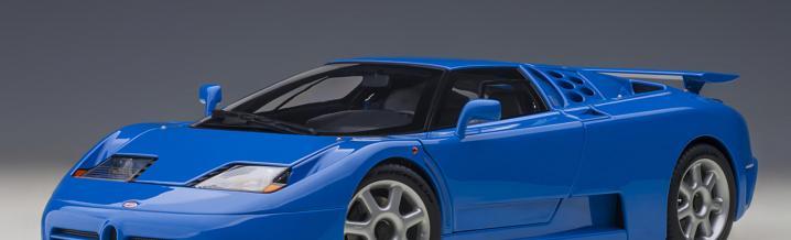 Neuheiten im Oktober 2021: AUTOart ergänzt unser Sortiment um ein paar waschechte Supercars und legendäre JDM-Autos im Maßstab 1:18