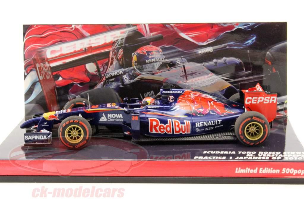 M. Verstappen #33 Toro Rosso STR9 Practice 1 Japan GP formula 1 2014 1:43 Minichamps