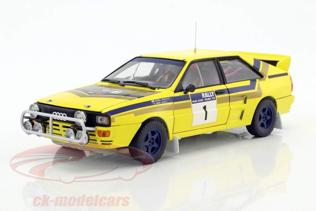 Audi Quattro A2 #1 Winner Rallye Hong Kong - Beijing 1985 Mikkola, Hertz 1:18 SunStar