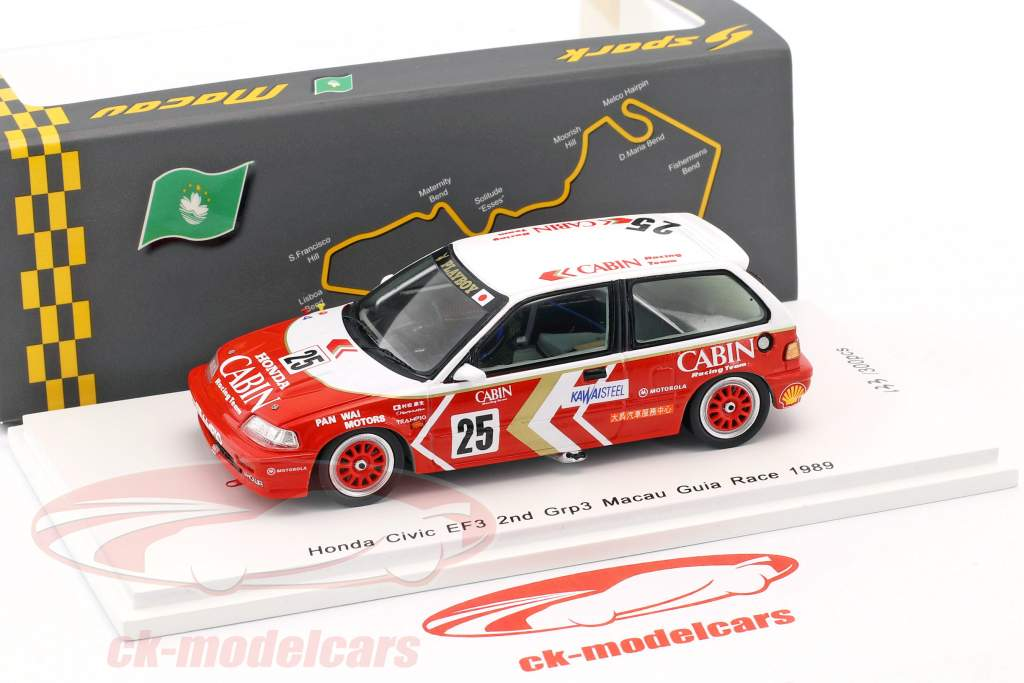Honda Civic EF3 #25 2 Grp3 Macau Guia Race 1989 Yasuo Muramatsu 1:43 Spark