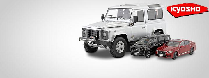 Kyosho SALE Numerous models of Kyosho  in special offer!